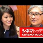 【映画】エイトレンジャー2(2014)