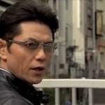 【映画】ナニワ銭道(2014)