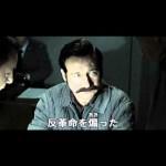 【映画】ワレサ 連帯の男(2013)