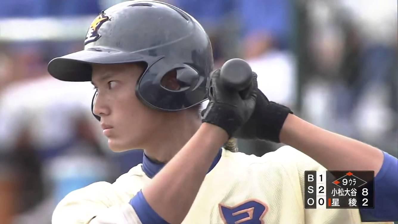 星陵が9回8点差を跳ね返す大逆転劇!(高校野球)