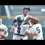 【高校野球】大阪桐蔭が2年ぶり4回目の優勝!