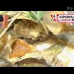【レシピの女王】日本一家庭料理が上手いのは?