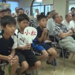 【96回全国高校野球選手】愛媛代表小松高校奮闘するも山形中央に逆転負け・・・