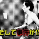 【江頭2:50】エレベーター早着替え!