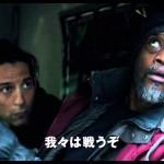 映画 『猿の惑星: 新世紀(ライジング)』 (2014年)