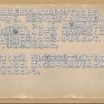 神戸女児不明 近くに住む47歳男を逮捕へ、男の正体は?