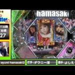 【パチンコ】CR ayumi hamasaki 2(ビスティ)【大当たり!】