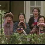 映画 「トワイライト ささらさや」(2014年)