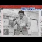 【超人気!】松岡修造日めくりカレンダー