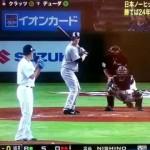侍JAPANがMLBオールスターをノーヒットノーラン!9回は西野が締める
