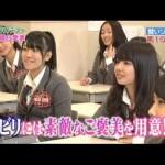 NMB48 春の学力テスト