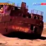 「消える巨大湖」 ザ!世界仰天ニュース