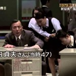 4人殺害、女子行員を全裸に・・・『三菱銀行人質事件』