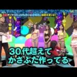 『どこよりも早い水着特集!』 おーくぼんぼん (2015年1月23日)