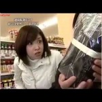秘密のケンミンSHOW 佐賀県