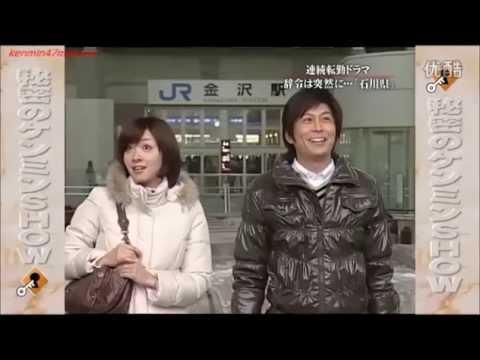 秘密のケンミンSHOW 石川県