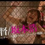 挑発的でロマンティックな青春映画!「赤×ピンク」