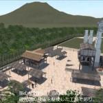 韮山反射炉の詳細をアニメで紹介!