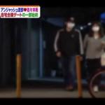 【熱愛】アンジャッシュ渡部♡佐々木希