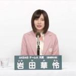 【AKB48】 AKB48 41stシングル 選抜総選挙 アピールコメント
