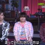 DAIGOが「24時間テレビ」マラソンランナーに決定!