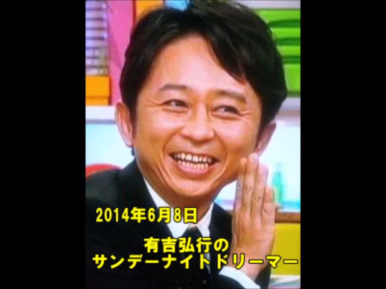 太田プロ総選挙2015結果