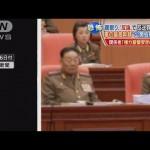【北朝鮮】居眠りしただけで公開処刑に?!