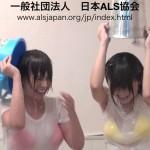 ロリ系で超かわいい!佐倉絆のセクシー動画集~