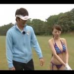 巨乳美女が水着でゴルフをプレイ!