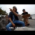 「パート・オブ・ユア・ワールド~サイボーグになりたい~ 」Young Kz