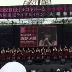 AKB48が名古屋でゲリラライブ! 「名古屋フリーライブ 2015」