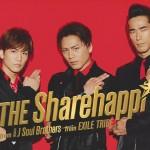 「シェアハピダンス」三代目 J Soul Brothers