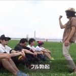 「裏Young Kz」の振りつけ動画