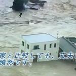 鬼怒川の決壊に耐えた、奇跡の白い家!(へーベルハウス)