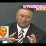 松村邦洋のおもしろモノマネ動画!