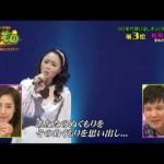 松田聖子そっくり!まねだ聖子のモノマネ動画