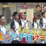松岡修造 熱血テニス合宿!