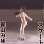 全裸フィギュアスケート!