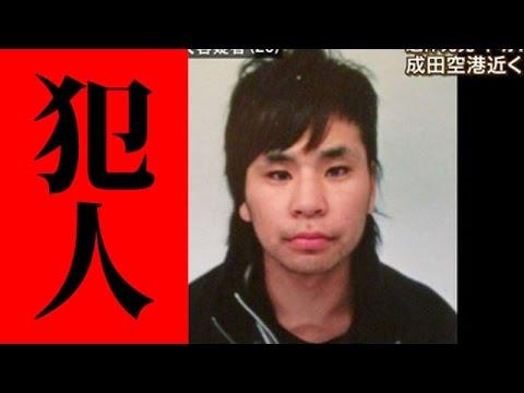 警察官がまさかの人殺し!中野翔太容疑者(31)