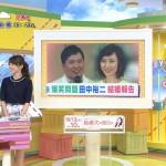 お天気キャスター福岡良子が生放送中にパンチラハプニング!