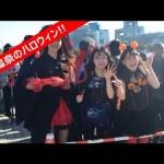 橋本環奈ちゃんの可愛すぎるハロウィンコスプレ!