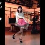 札幌テレビの大家彩香アナが凍結路でパンチラか?!