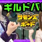 【人気】ゴージャスのゲーム実況動画!