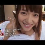 伊藤しほ乃 Gカップセクシー動画!