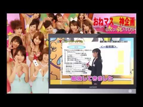 Gカップおっぱい! 篠原冴美 セクシー動画集
