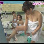 みんなのマ○コの洗い方