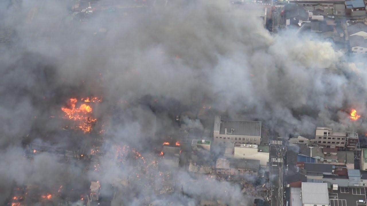 新潟県糸魚川市で大火事!