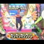 【飲酒運転】ガリガリガリクソンのネタ!