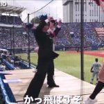 慶應大学の応援歌!「ダッシュKO」