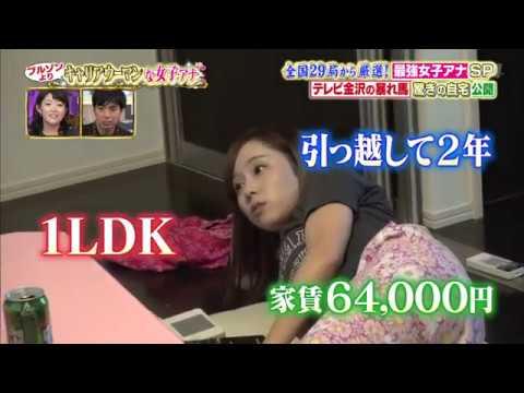 【テレビ金沢の暴れ馬】馬場ももこアナウンサーの天然すぎる動画集!